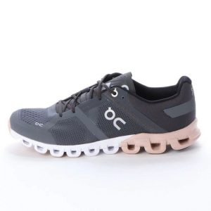 on cipők